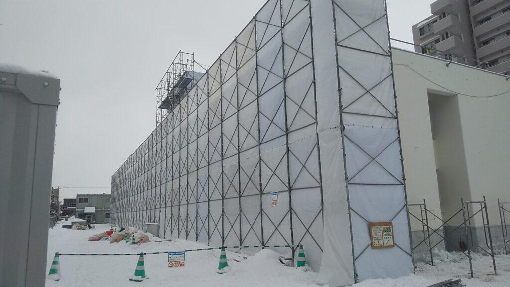 北海道地区FMセンター解体工事