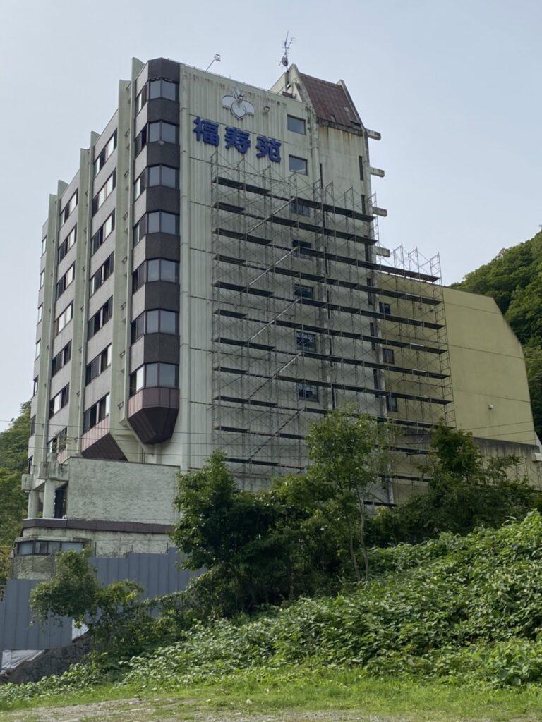 定山渓グランドホテル福寿苑解体工事