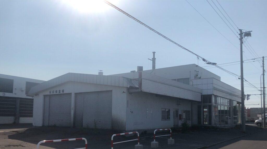 旧ボルボカーズ旭川解体工事